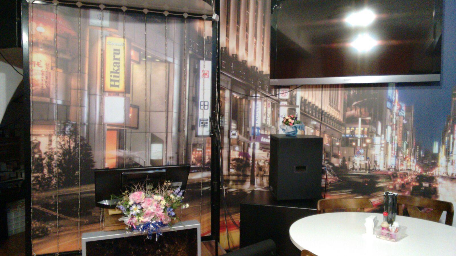 Restaurante Japones no Carrao
